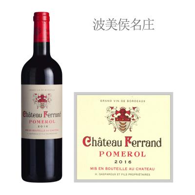 2016年费朗德酒庄红葡萄酒