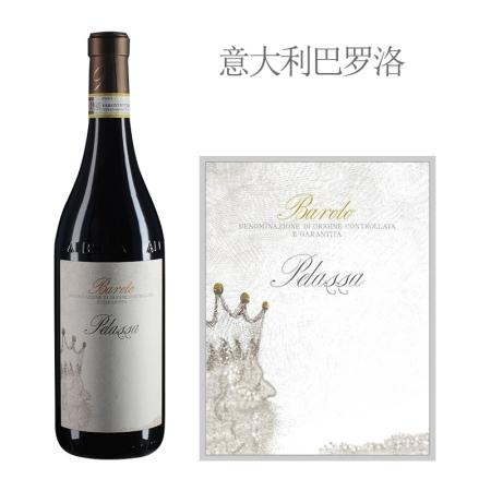 2010年佩拉萨酒庄巴罗洛红葡萄酒
