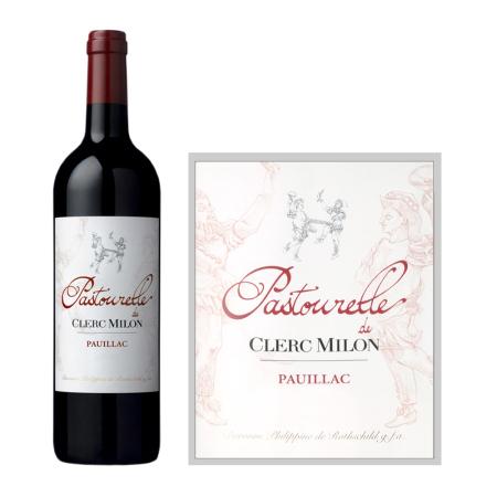 2020年克拉米伦酒庄副牌红葡萄酒