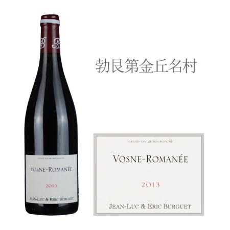 2013年艾伦伯格酒庄(沃恩-罗曼尼村)红葡萄酒