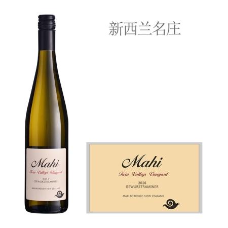 2016年玛禧酒庄双谷园琼瑶浆白葡萄酒