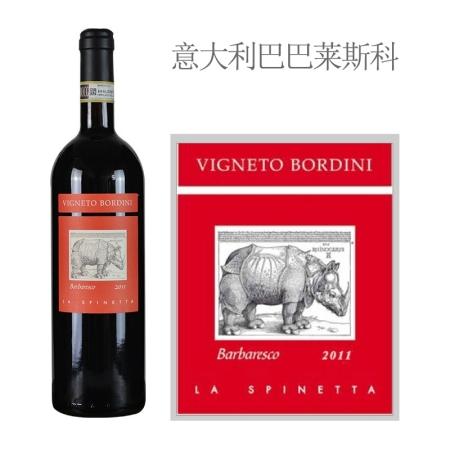 2011年斯缤尼塔酒庄博蒂尼巴巴莱斯科红葡萄酒