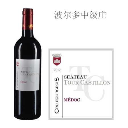 2012年图卡斯特隆红葡萄酒