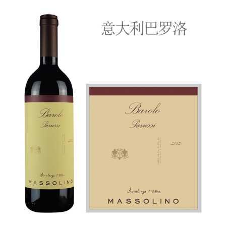 2012年玛索林帕鲁斯巴罗洛红葡萄酒