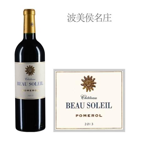 2013年太阳王古堡红葡萄酒