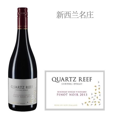 2013年克瑞福酒庄本迪戈单一园黑皮诺红葡萄酒