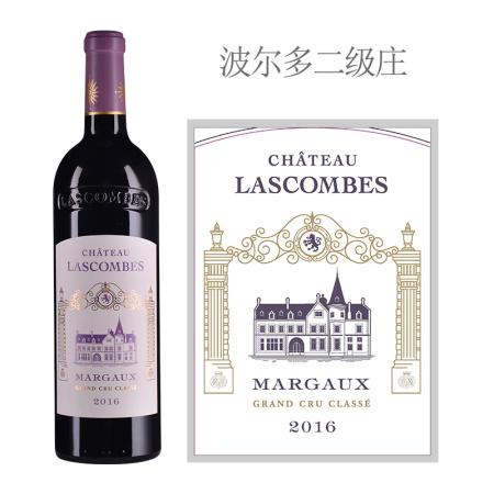 2016年力士金庄园红葡萄酒
