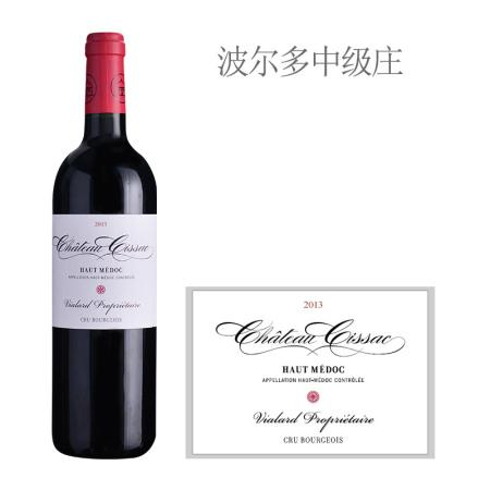 2013年斯萨克城堡红葡萄酒
