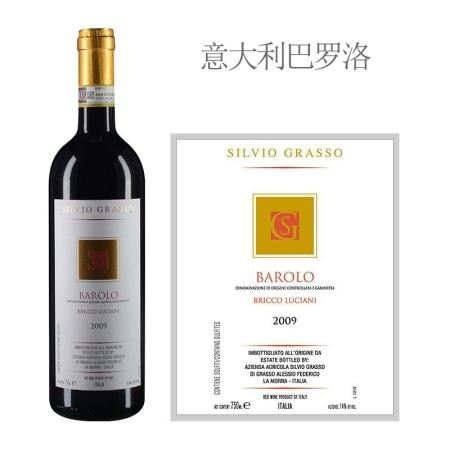 2009年格罗索酒庄卢西尼峰巴罗洛红葡萄酒