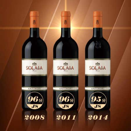 意大利四大雅之索拉雅三支套装(2008+2011+2014年份)