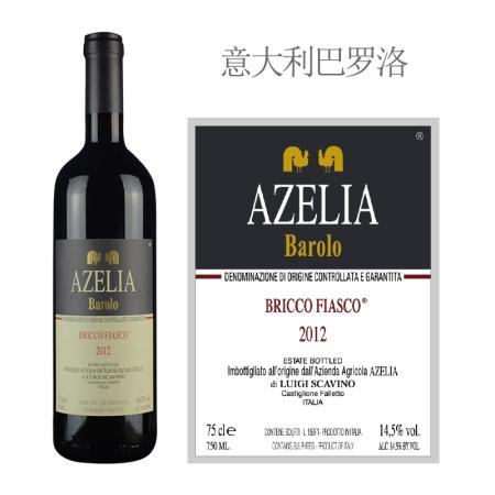 2012年艾泽利菲亚格巴罗洛红葡萄酒