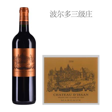 2016年迪仙庄园红葡萄酒