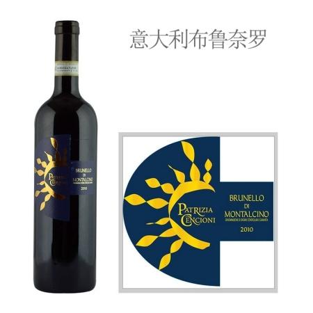 2010年帕翠莎酒庄布鲁奈罗红葡萄酒