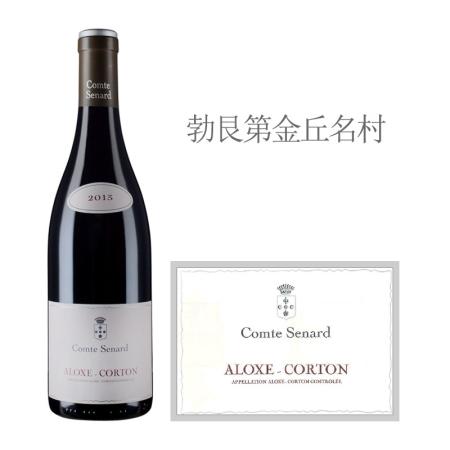 2013年塞纳伯爵酒庄(阿罗克斯-科尔登村)红葡萄酒