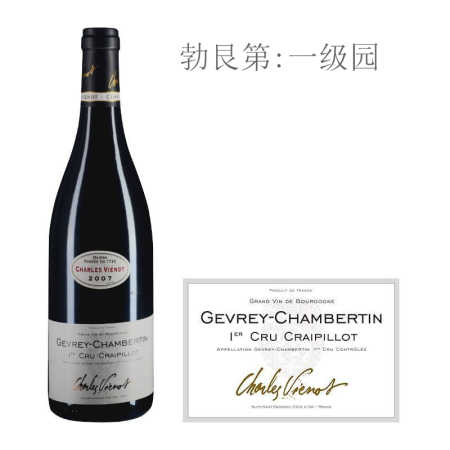 2007年威洛酒园凯碧罗(热夫雷-香贝丹一级园)红葡萄酒