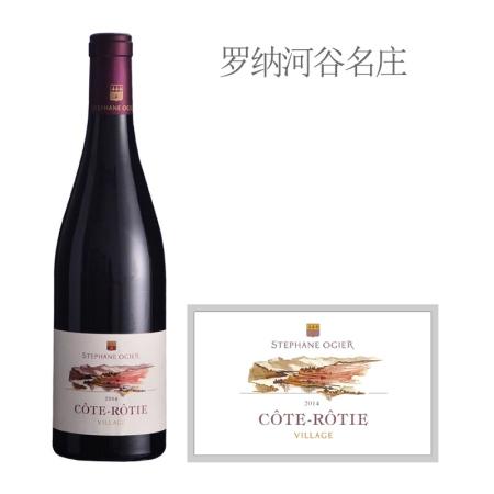 2014年奥杰罗第丘红葡萄酒