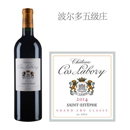 2014年科斯拉百丽酒庄红葡萄酒