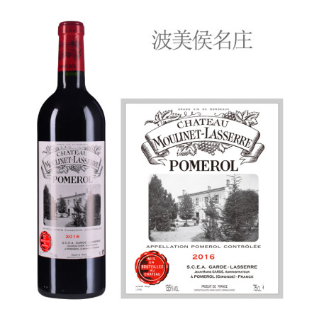 2016年慕拉赛酒庄红葡萄酒