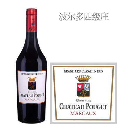 2013年宝爵酒庄红葡萄酒
