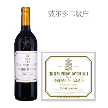 2011年碧尚女爵酒庄红葡萄酒
