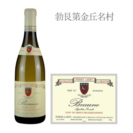 2013年皮尔拉贝酒庄上玛戈尼(伯恩村)白葡萄酒