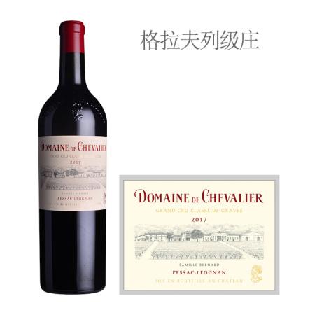 2017年骑士酒庄红葡萄酒
