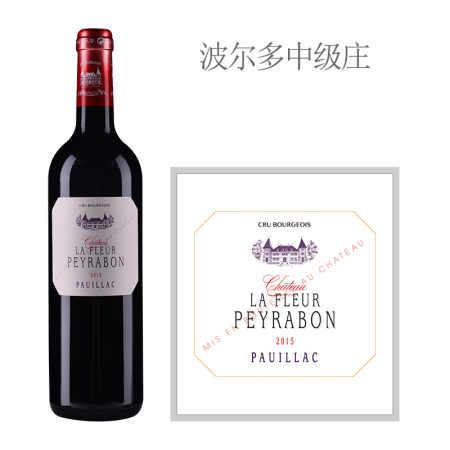 2015年贝波之花酒庄红葡萄酒