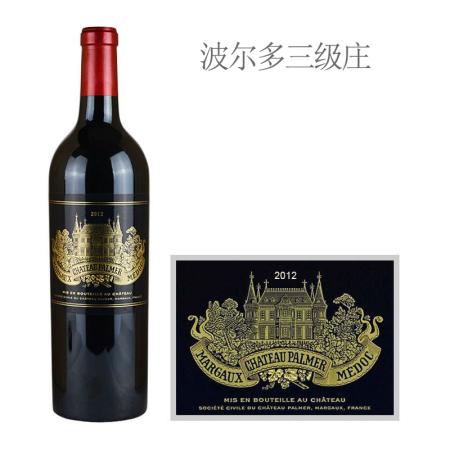 2012年宝马庄园红葡萄酒