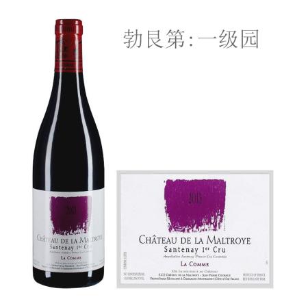 2013年蒙特涅庄园拉贡(桑特奈一级园)红葡萄酒