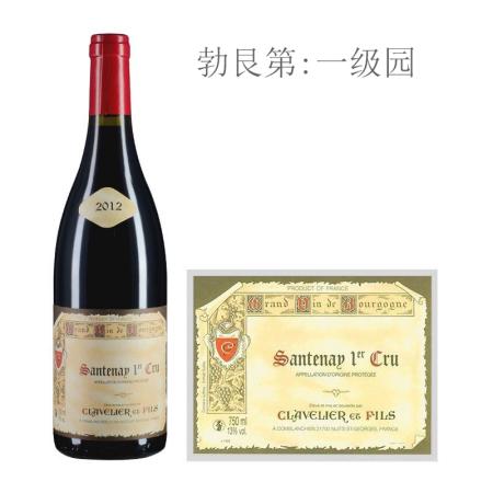 2012年克拉韦里尔父子酒庄(桑特奈一级园)红葡萄酒