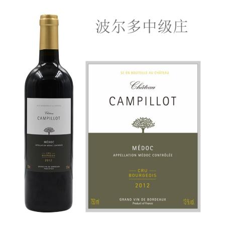 2012年康比洛酒庄红葡萄酒