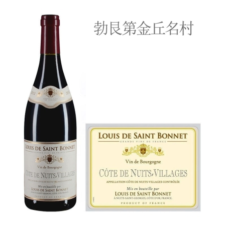 2012年路易·圣邦尼酒庄(夜丘村)红葡萄酒