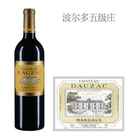 2012年杜扎克城堡红葡萄酒