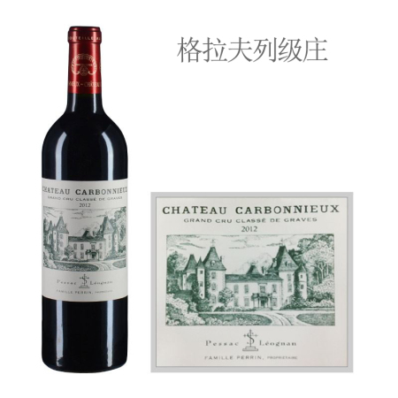 2012年卡尔邦女酒庄红葡萄酒