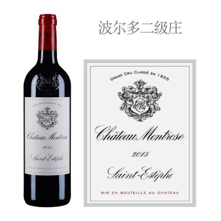2015年玫瑰山庄园红葡萄酒