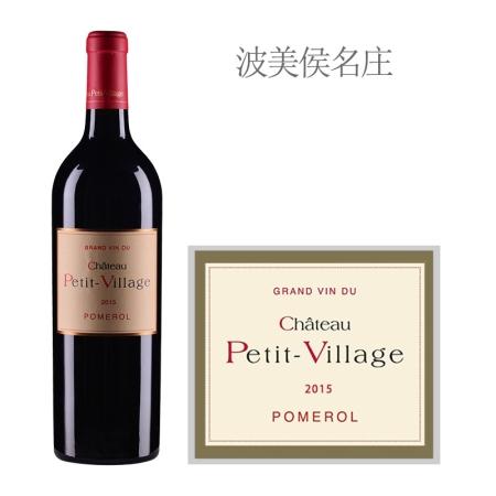 2015年小村庄酒庄红葡萄酒