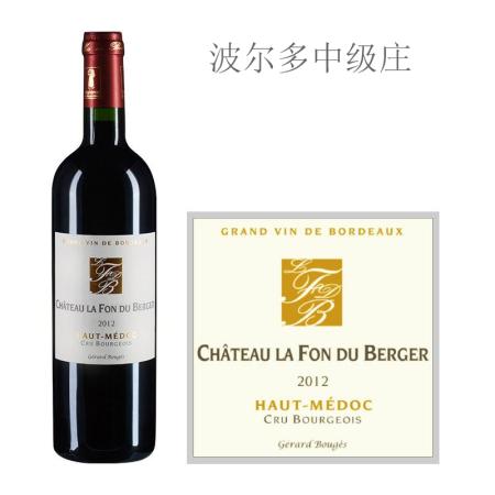 2012年芳都城堡红葡萄酒