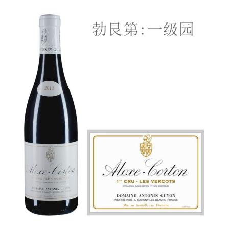 2011年古永酒庄蔚蔻(阿罗克斯-科尔登一级园)红葡萄酒