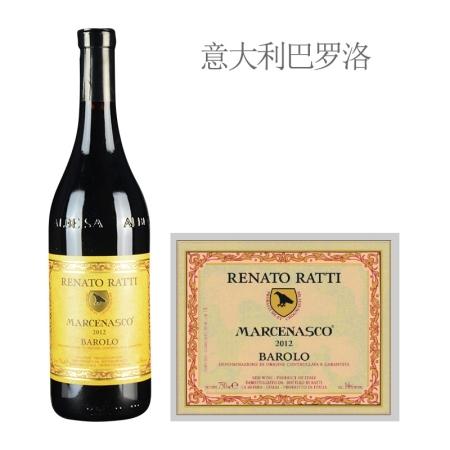 2012年雷纳拉曼斯科巴罗洛红葡萄酒