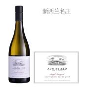 2017年爱丝菲酒庄单一园长相思白葡萄酒