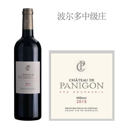 2015年巴骊宫城堡红葡萄酒