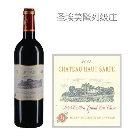 2007年上萨普酒庄红葡萄酒