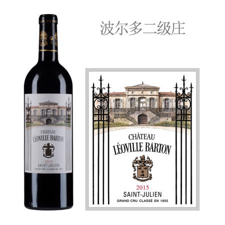 2015年巴顿城堡红葡萄酒