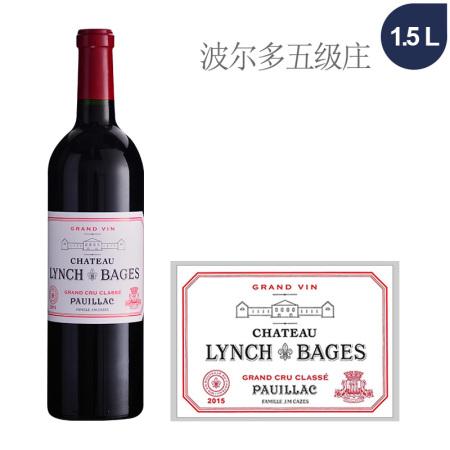 2018年靓茨伯庄园红葡萄酒(1.5L大瓶装)