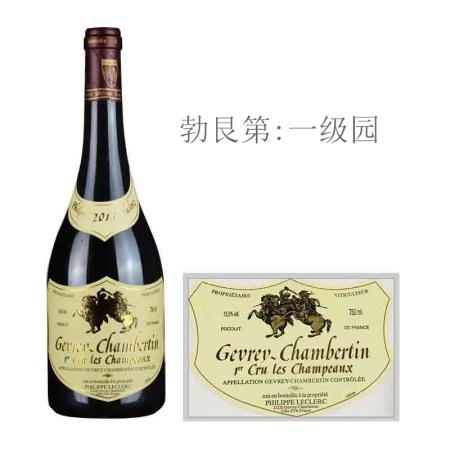 2013年勒克莱尔酒庄香魄(热夫雷-香贝丹一级园)红葡萄酒