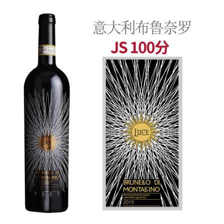 2015年麓鹊酒庄布鲁奈罗红葡萄酒