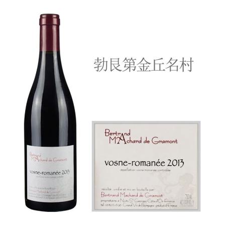 2013年贝特朗酒庄(沃恩-罗曼尼村)红葡萄酒