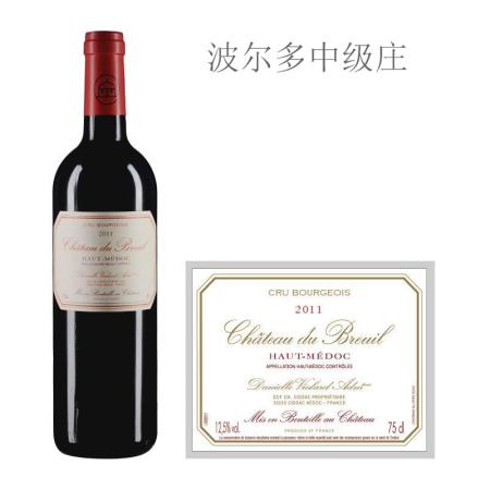 2011年布罗耶庄园红葡萄酒
