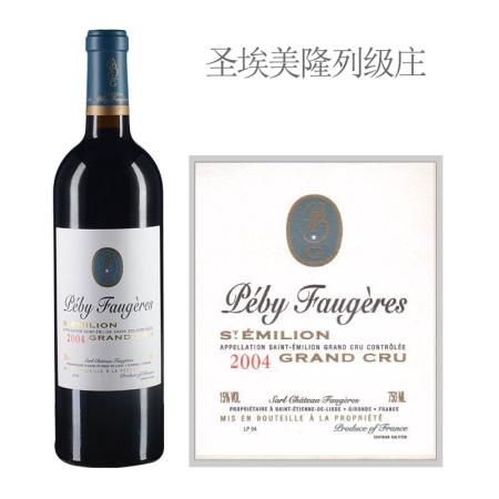 2004年菲比富爵酒庄红葡萄酒