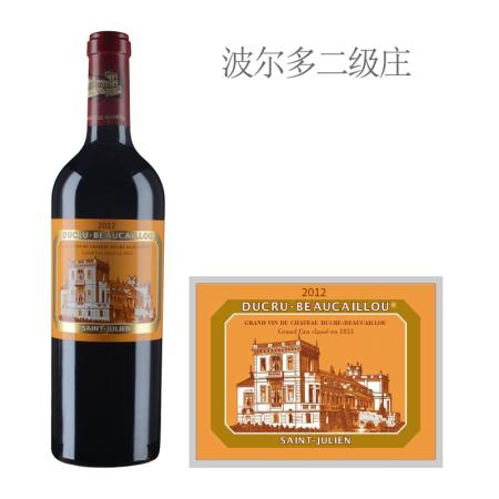 2012年宝嘉龙城堡红葡萄酒